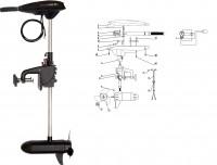 Rhino VX 50 ECO Elektro-Aussenbordmotor