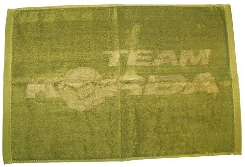 Korda Towel
