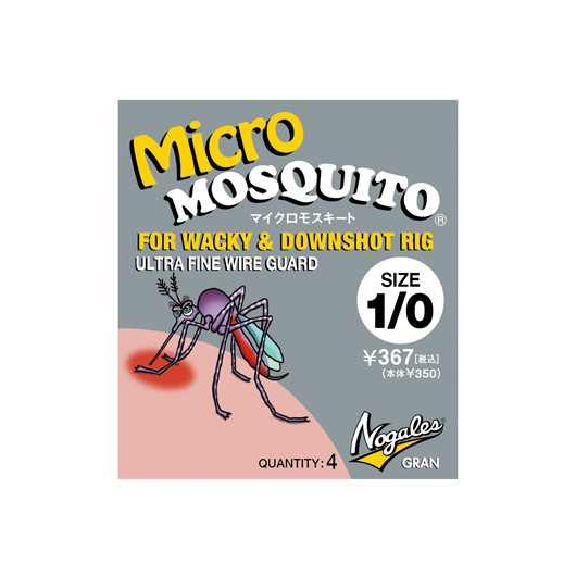 Nogales Micro Mosquito Size 3